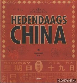 Hedendaags China