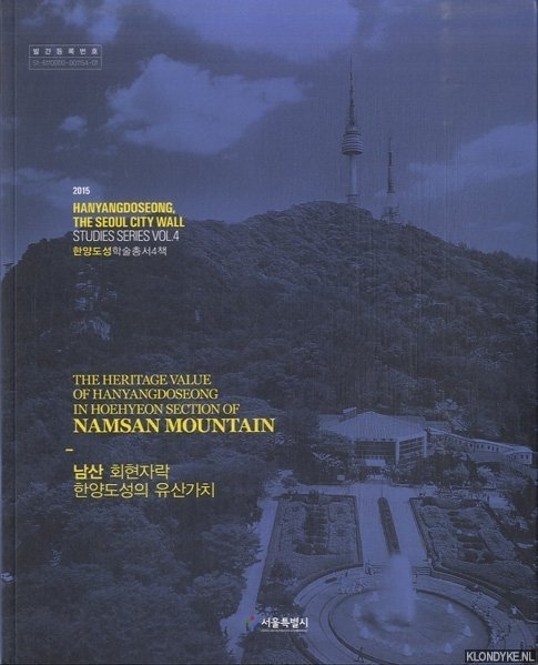 The Heritage Value of Hanyangdoseong in Hoehyeon Section of Namsan Mountain